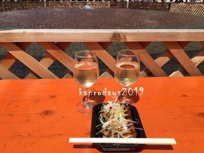 20190525_道産ワイン2