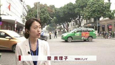 「星真理子 NNNニュース」の画像検索結果