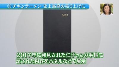 20190312-163738-477.jpg