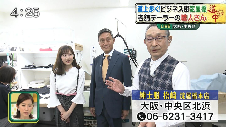 津田理帆/キャスト「道上さん中継!ビジネス街 淀屋橋・1912年創業紳士 ...