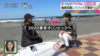 20190513-200850-200.jpg