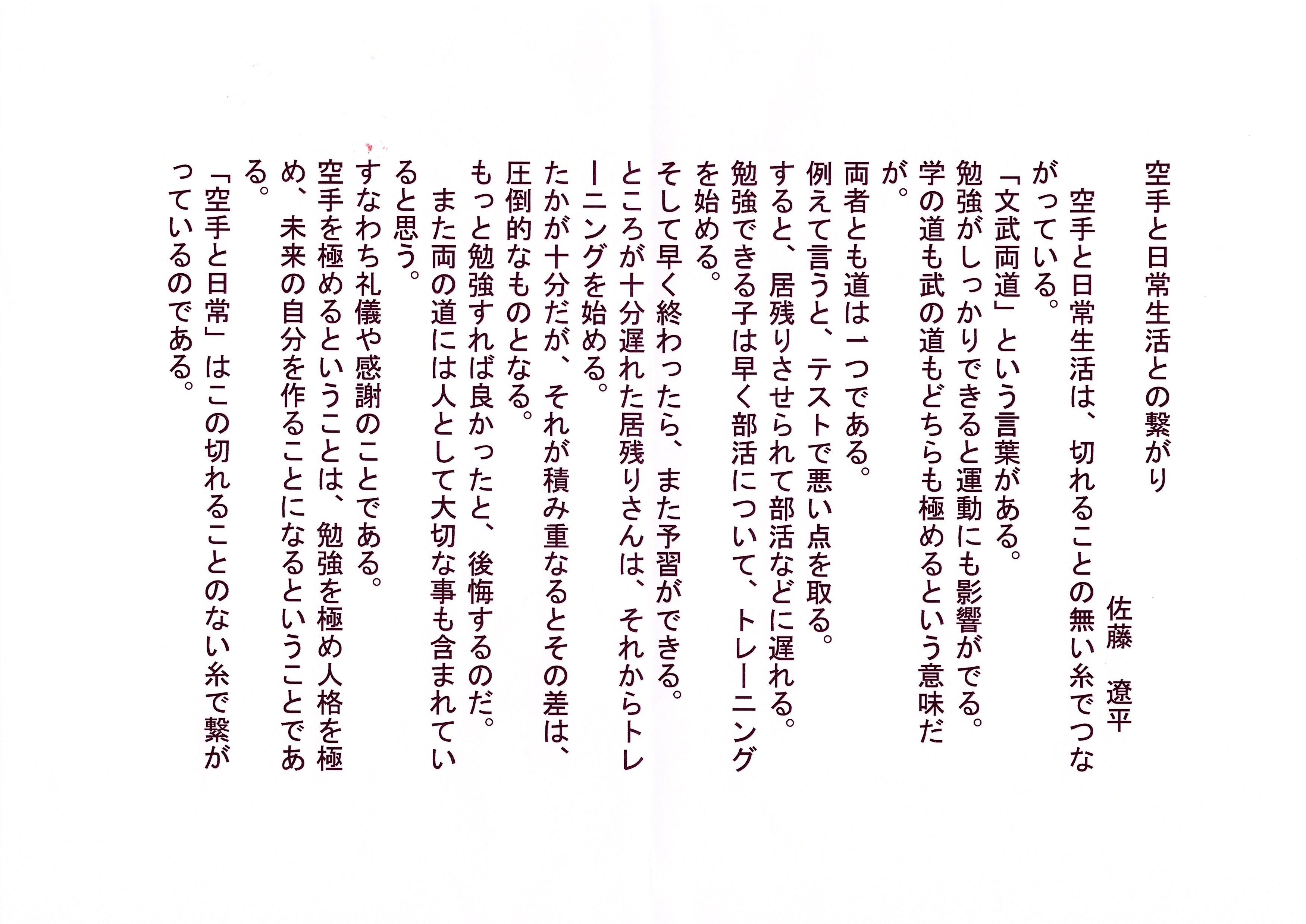 rixyouhei.jpg