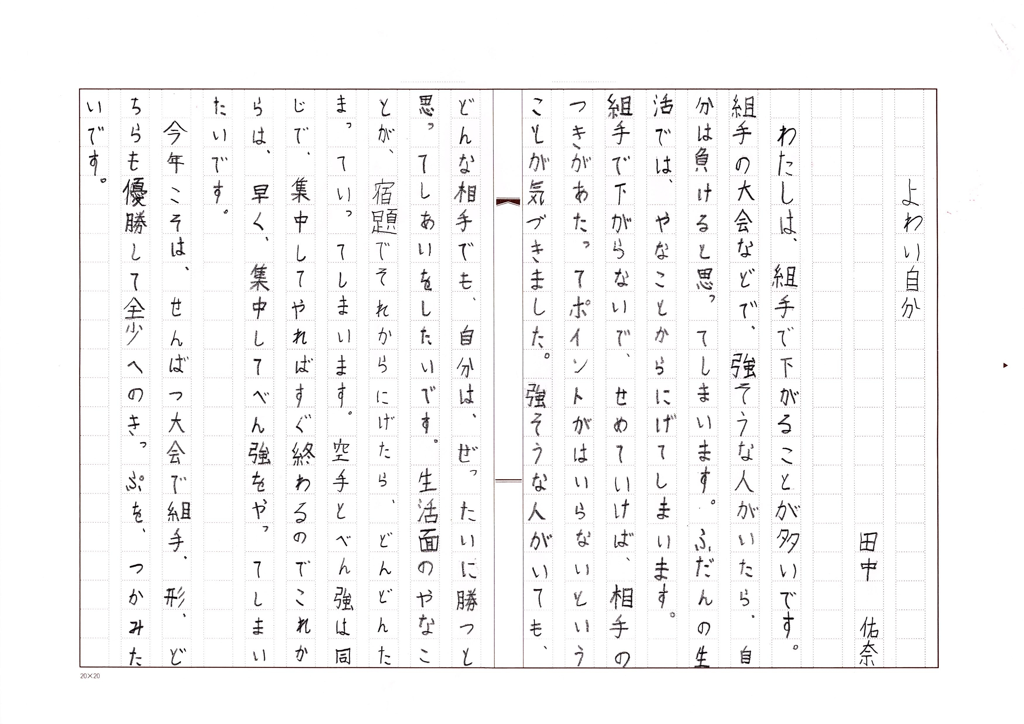 yuna1.jpg