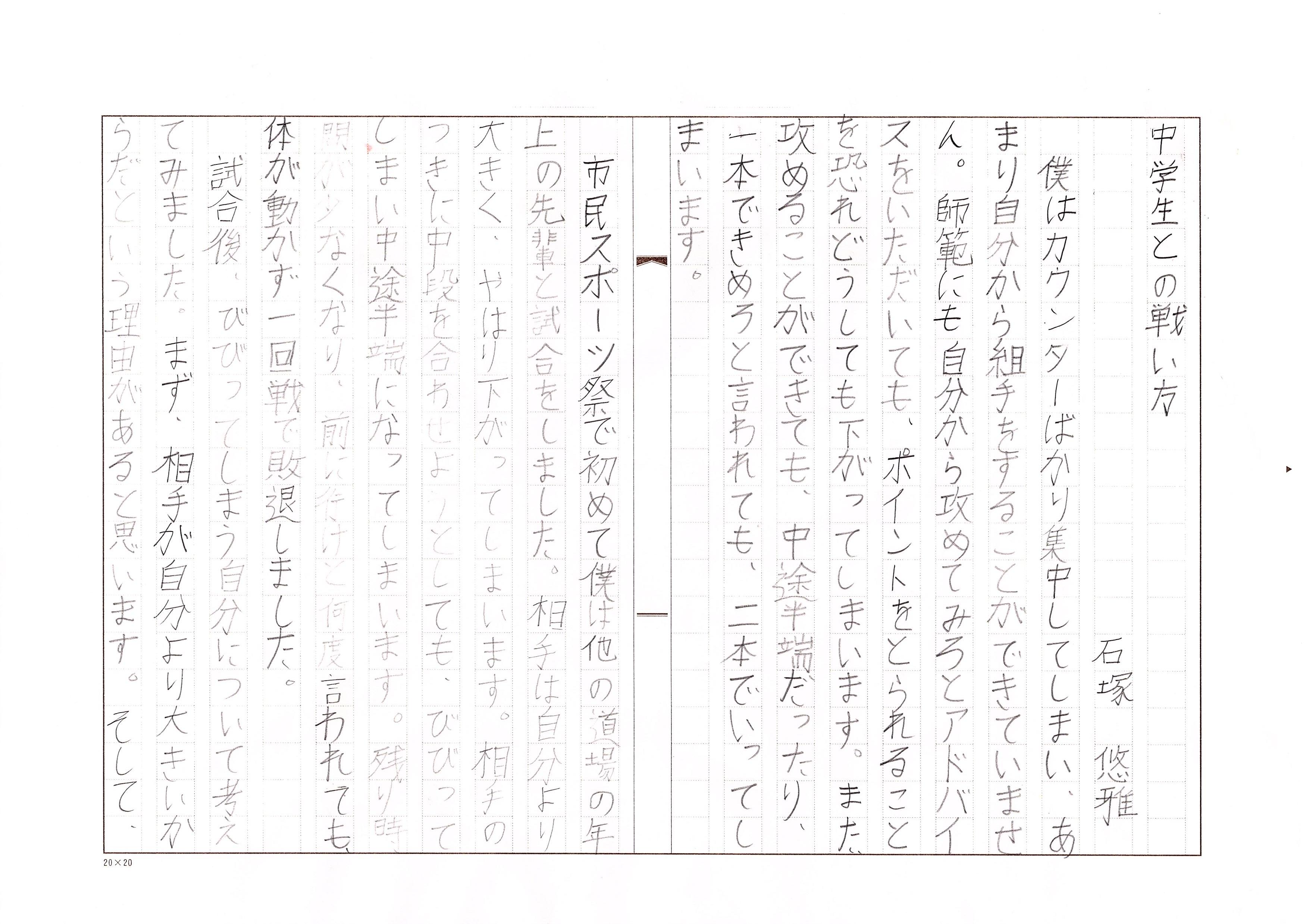 yuuga1.jpg