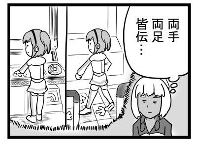 049_両皆伝1