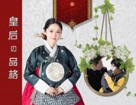 皇后の品格ダイソー表紙(枚数多)