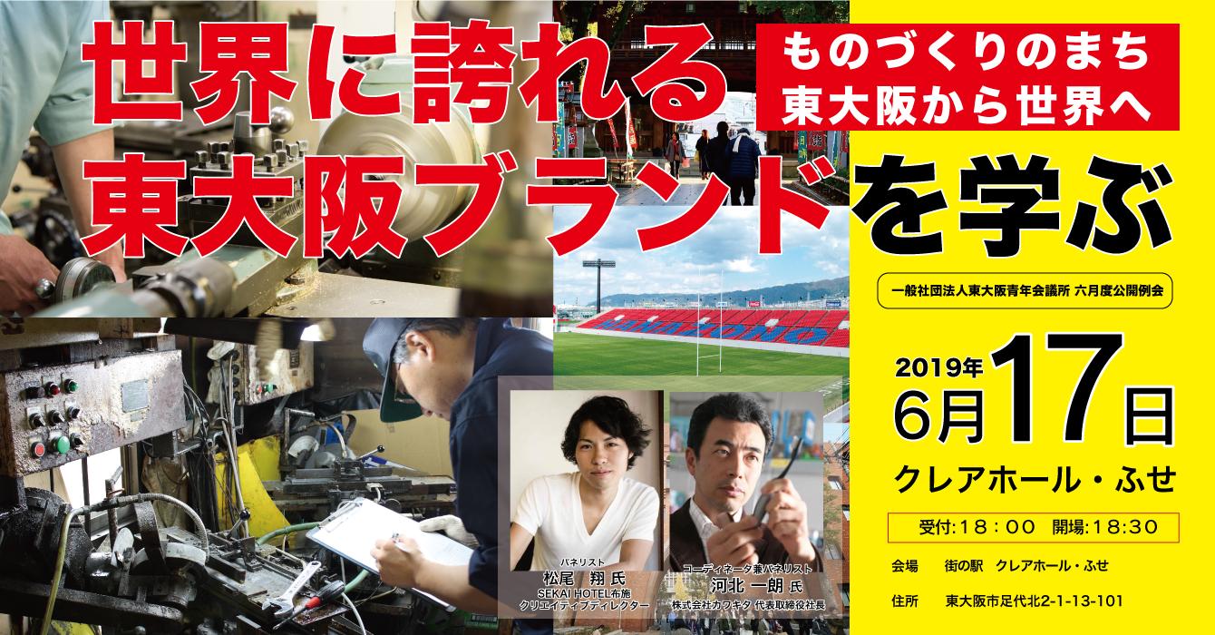 06reikai_bn.jpg