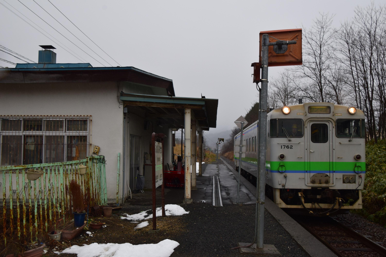 Minamishimizusawa03.jpg