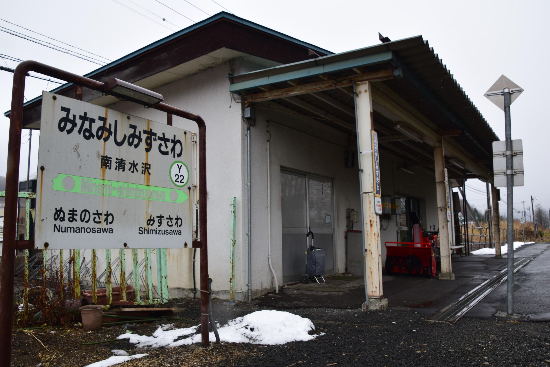 Minamishimizusawa09.jpg