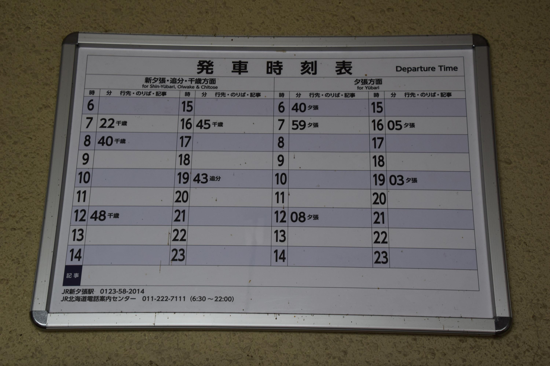 Minamishimizusawa17.jpg