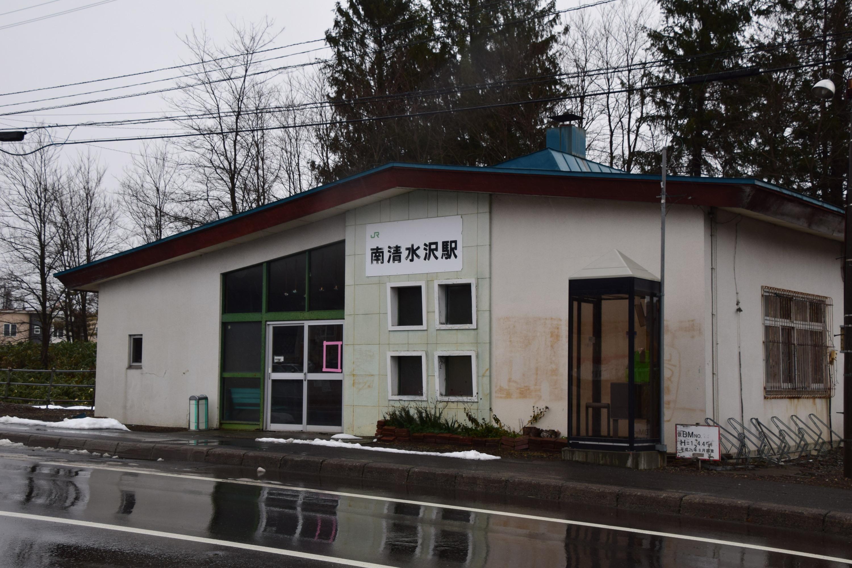 Minamishimizusawa19.jpg