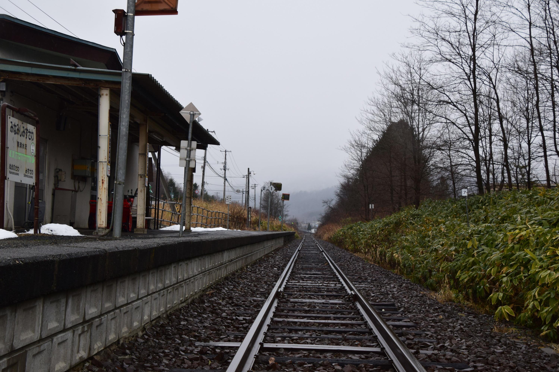 Minamishimizusawa24.jpg