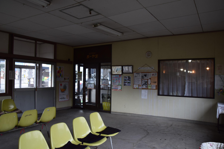 Numanosawa10.jpg