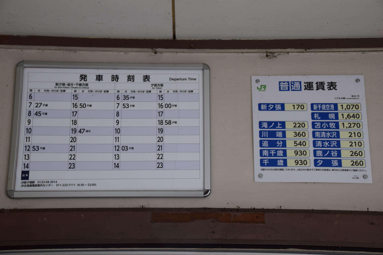 Numanosawa11.jpg