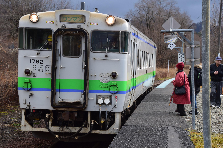 Numanosawa26.jpg