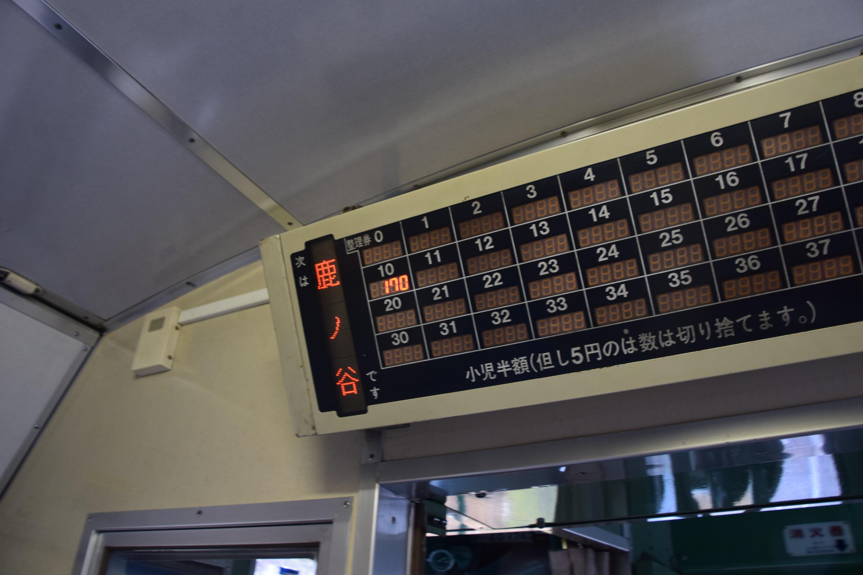 Shikanotani02.jpg