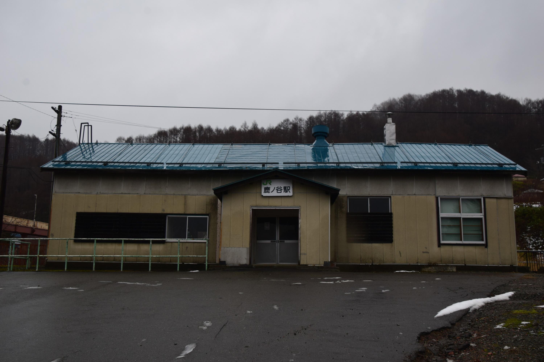 Shikanotani19.jpg