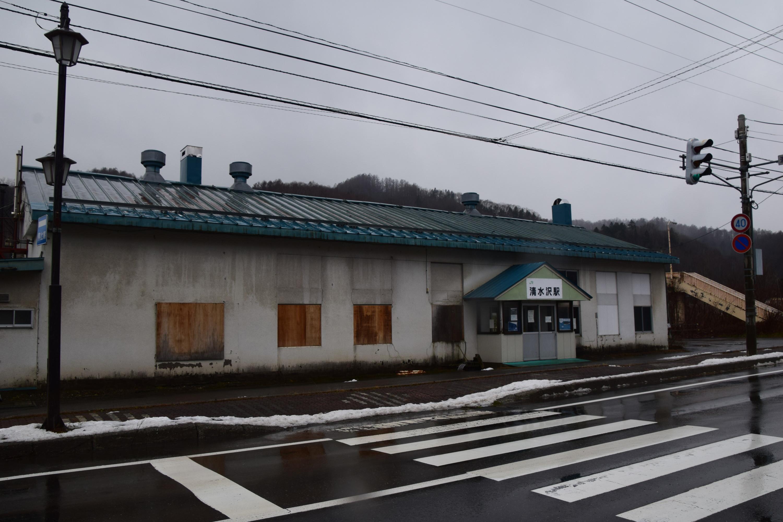 Shimizusawa07.jpg