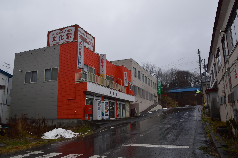 Shimizusawa10.jpg