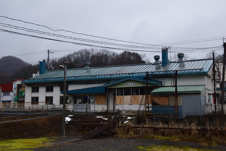 Shimizusawa15.jpg