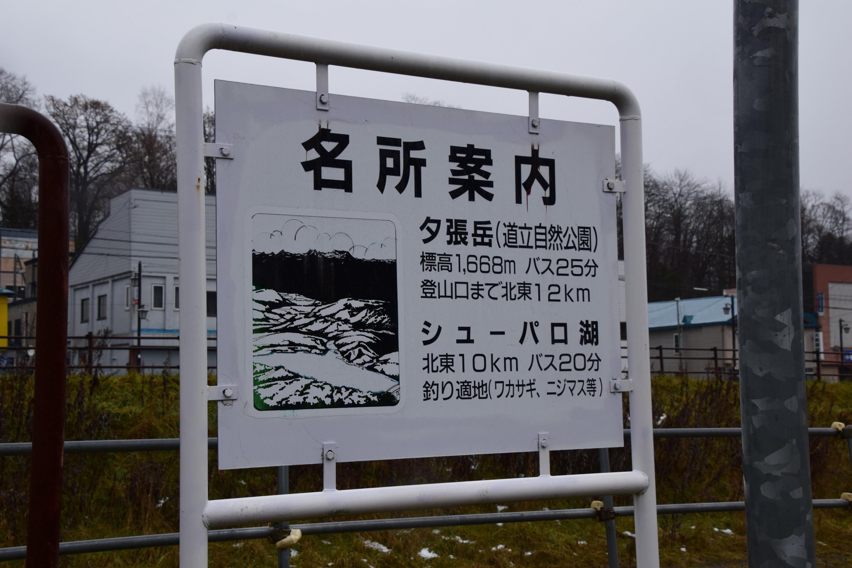 Shimizusawa21.jpg