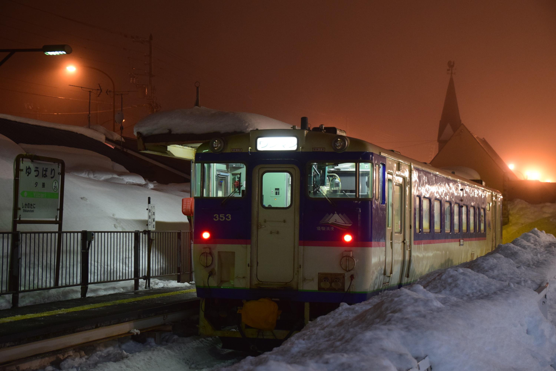 Yubari215.jpg