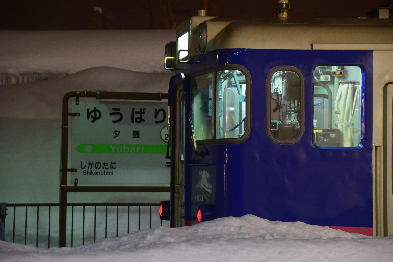 Yubari216.jpg