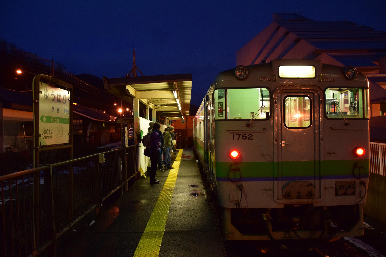 Yubari22.jpg