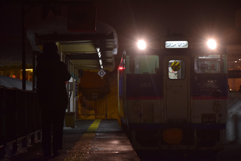 Yubari221.jpg
