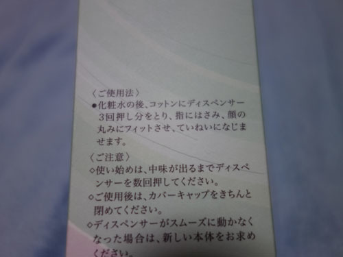 5701210419_04.jpg