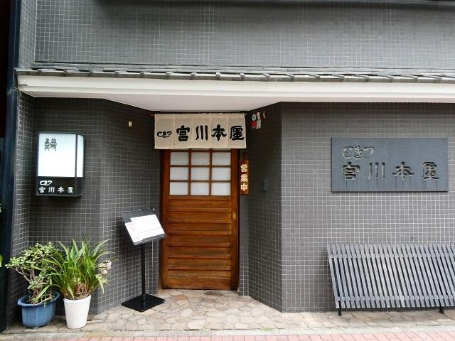 P1380511.jpg