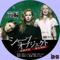 シャープ・オブジェクト KIZU-傷-:連続少女猟奇殺人事件 1