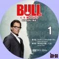 BULL/ブル 心を操る天才 シーズン2 1