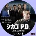 シカゴ P.D. シーズン4  1