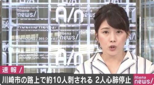 [韓国の反応]川崎市殺傷事件「いずれ私たちの国でも起こることだから対策をしておかないと」の声