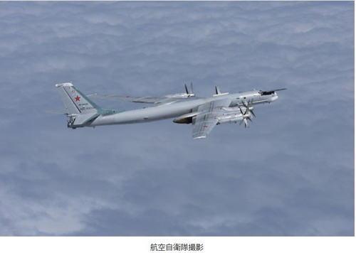 いつから日本はロシアに領空侵犯されても対応できない弱小国になったの?