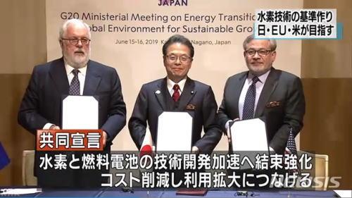 [韓国の反応]日本が韓国を除いて米国、EUなどと「水素経済同盟体」の結成を推進「世界最高の技術を持つ韓国を抜くとは愚かなことだ」