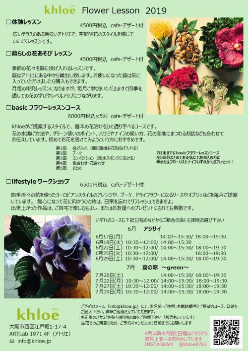 A4繧オ繧、繧コ縲€縺溘※_繝ャ繝・せ繝ウ_convert_20190601152452