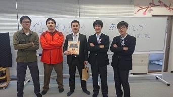 F4と佐藤先生