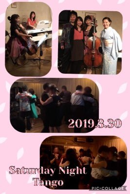 2019.3.30 Saturday Night Tango