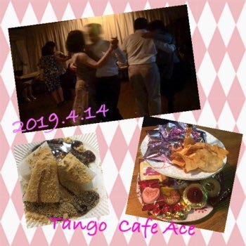 2019.4.14 Tango Cafe Ace