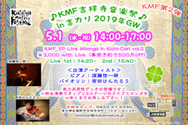 2019_KMF_501