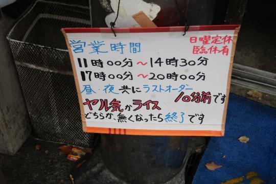 豊野丼6/3 3