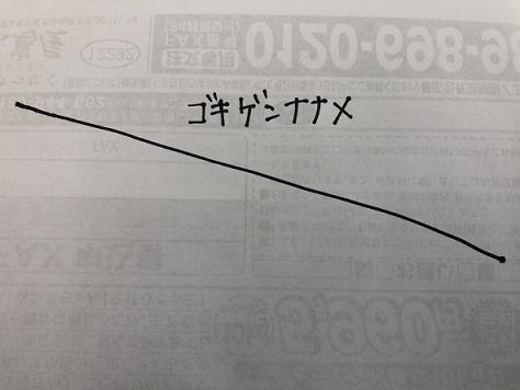 8149.jpg