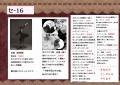 R1年5月6日文学フリマ東京お品書きオンライン用