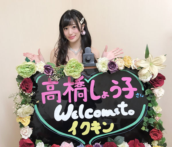 20190321-takasyoiku002.jpg
