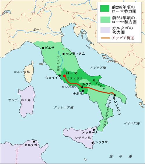 italia_bc5-bc2.png