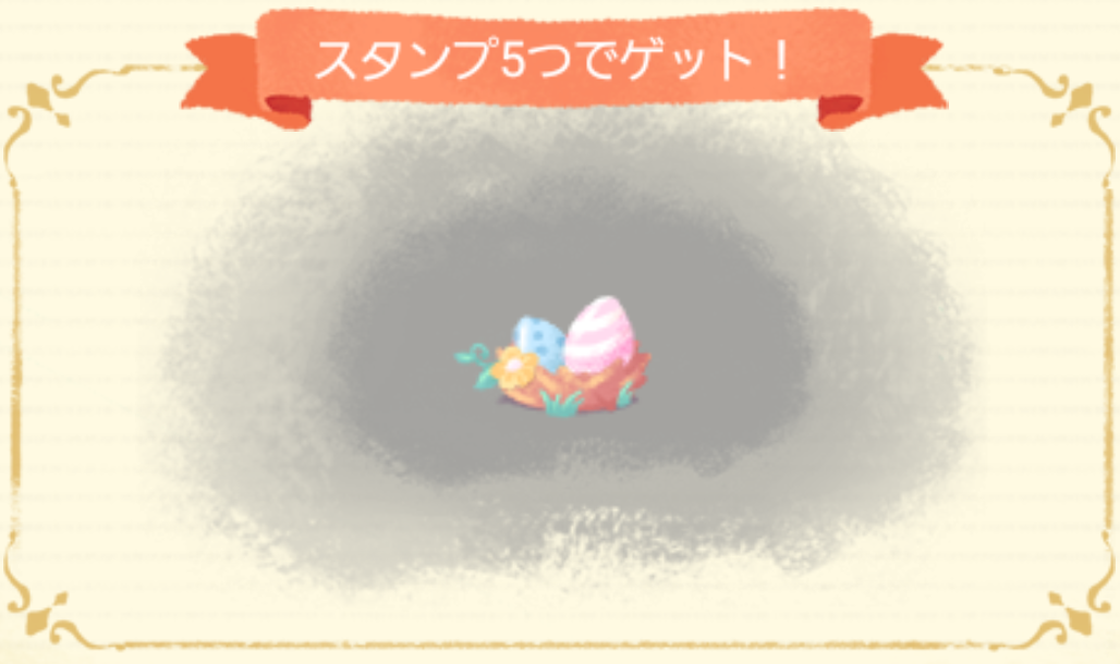 3月22日のイベント情報(6:00現在)
