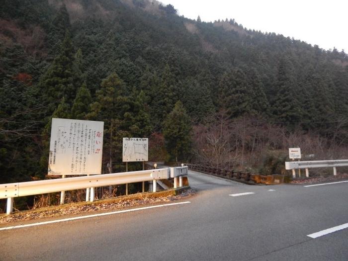 DSCN4486面河ダム