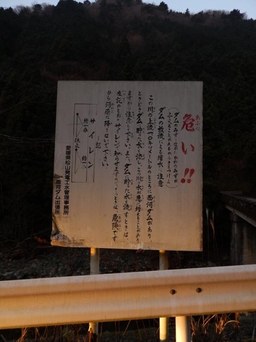 DSCN4487面河ダム
